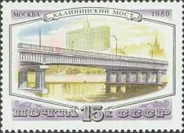1980 Moscow Bridge Kalininsky Road Russia Stamp MNH - Russia & USSR