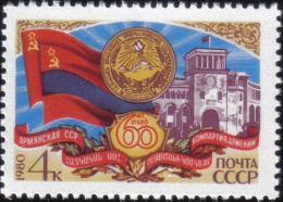 1980 60th Armenian SSR Government Palace Russia Stamp MNH - Russia & USSR