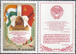 1980 Visit Of L.I.Brezhnev To India Palace Russia Stamp MNH - Russia & USSR