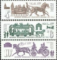 1981 Moscow Municipal Transport Horse Vehicle Russia Stamp MNH - Russia & USSR