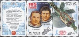 1981 Orbital Cosmonaut Space Rocket Satellite Russia Stamp MNH - Russia & USSR