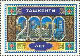 1983 2000th Tashkent Uzbek Ornament Building Russia Stamp MNH - Russia & USSR