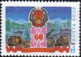 1983 60th Buryat ASSR Satellite Train Airplane Russia Stamp MNH - Russia & USSR