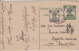 Patiala & India  1949  Combination  Re-Valued  Post Card # 49324 Indien Inde - Patiala
