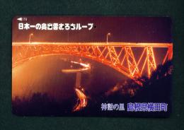 JAPAN - Magnetic Phonecard As Scan (110-011) 1 - Japan