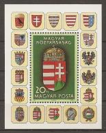 HUNGRIA 1990 - Yvert #H212 - MNH ** - Hungría