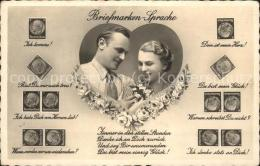 Kk77604 Briefmarkensprache Herz Rosen Paar Gedicht Kat. Philatelie - Non Classés