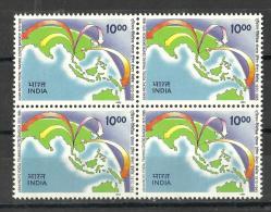 INDIA, 1995,   The Asian Pacific Postal Training Centre, Bangkok - 25th Anniversary,  Block Of 4, MNH,  (**) - India