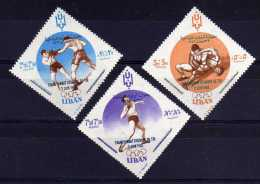 Lebanon - 1962 - European Shooting Championships (Part Set) - MNH - Liban