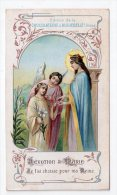 Image Pieuse Dévotion à Marie, Chocolaterie D´Aiguebelle, 2 Scans - Images Religieuses