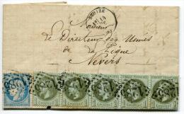 FRANCE - NIEVRE - SEPTEMBRE 1871 - N°25 BANDE DE 5 + 37 OBL. GC DECIZE LE 14/10/1871, POUR NEVERS - TB - SUP - Marcophilie (Lettres)