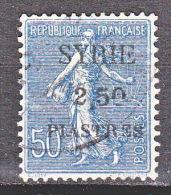 SYRIE  N� 113 VARIETE 0 DE 2.50 CASSE OBL TTB