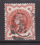 Großbritannien 1887 / Mi: 86 / GR 7 - 1840-1901 (Victoria)
