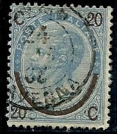 Italie - Année 1865 - Y & T  N° 22 Type II  Oblitéré - 1861-78 Vittorio Emanuele II