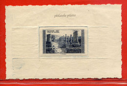 ALGERIE EPREUVE DU TIMBRE NON-EMIS AU PROFIT DES SINISTRES DE DJEMILA COULEUR EN BLEU - Algeria (1924-1962)