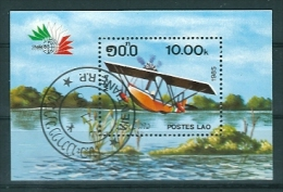 LAOS 1985 MINIATURE SHEET -G - Laos