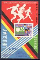 Uruguay 1974 Football Soccer World Cup S/s Imperf. MNH - Coppa Del Mondo