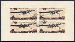 SOVIET UNION 1937 Air Force Exhibition Block Used.  Michel Block 3 Cat. €600 - 1923-1991 USSR