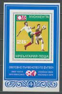 Bulgaria 1973 Football Soccer World Cup S/s MNH - Coppa Del Mondo