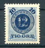 1889 Sweden 10 Ore / 12 Ore Provisional Unmounted Mint Suberb Pr Praktex Quality