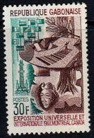 B0077a GABON 1967, World Trade Fair Expo ´67   MNH - Gabon