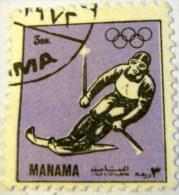 Manama 1972 Olympic Sport Skiing 3dh - Used - Manama
