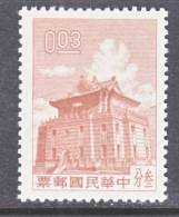 Rep.of China 1270a  Granite Paper     ** - 1945-... Republic Of China