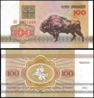 Belarus 1992 100 Rublei Cow Banknotes Uncirculated UNC - Billets