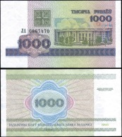 Belarus 1998 1000 Rublei Banknotes Uncirculated UNC - Billets