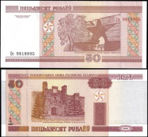 Belarus 2000 50 Ruble Banknotes Uncirculated UNC - Billets