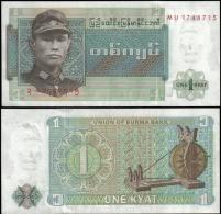 Burma 1 Kyat Banknotes Uncirculated UNC - Unclassified
