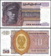 Burma 10 Kyats Banknotes Uncirculated UNC - Unclassified