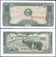 Cambodia 1979 0.2 Riel Banknotes Uncirculated UNC - Unclassified