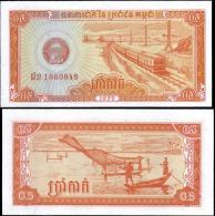 Cambodia 1979 0.5 Riel Train Banknotes Uncirculated UNC - Bankbiljetten
