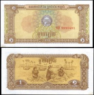 Cambodia 1979 1 Riel Banknotes Uncirculated UNC - Unclassified