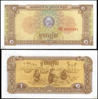 Cambodia 1979 1 Riel Banknotes Uncirculated UNC - Bankbiljetten
