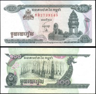 Cambodia 1998 100 Riels Banknotes Uncirculated UNC - Unclassified