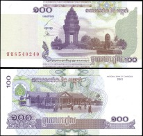 Cambodia 2001 100 Riels Banknotes Uncirculated UNC - Unclassified