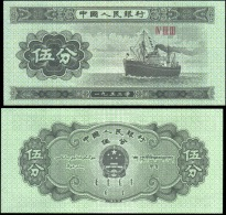 China 1953 5 Fen Cargo Ship Banknotes Uncirculated UNC - Unclassified