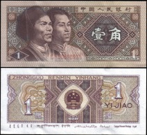 China 1980 1 Jiao Banknotes Uncirculated UNC - Unclassified