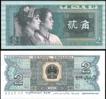China 1980 2 Jiao Banknotes Uncirculated UNC - Bankbiljetten