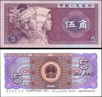 China 1980 5 Jiao Banknotes Uncirculated UNC - Unclassified