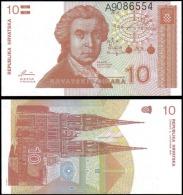 Croatia 1991 10 Dinara Tower Banknotes Uncirculated UNC - Unclassified
