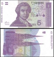 Croatia 1991 5 Dinara Tower Banknotes Uncirculated UNC - Unclassified