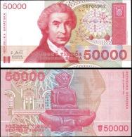 Croatia 1993 50000 Dinara Banknotes Uncirculated UNC - Bankbiljetten