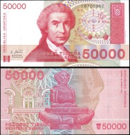 Croatia 1993 50000 Dinara Banknotes Uncirculated UNC - Unclassified