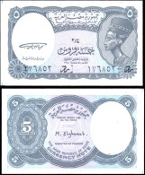 Egypt 5 Piastres Banknotes Uncirculated UNC - Unclassified