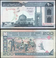 Iran 200 Rials Mosque Banknotes Uncirculated UNC - Banknotes