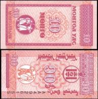 Mongolia 10 Mongo Banknotes Uncirculated UNC - Unclassified