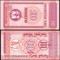 Mongolia 10 Mongo Banknotes Uncirculated UNC - Banknotes